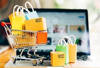 051020_online_shopping_intern.jpg