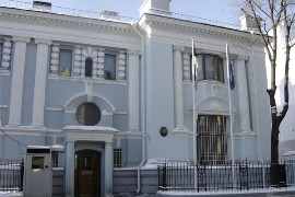 Estonian embassy in Moscow.