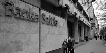 No bankām varētu iegūt vairāk