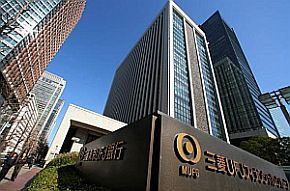 Bank Of Tokyo Mitsubishi Ufj Signs Agreement With Invest