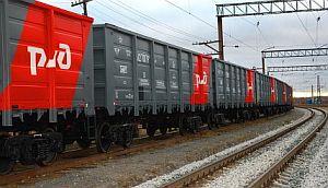 Russian Railways The Federal 58