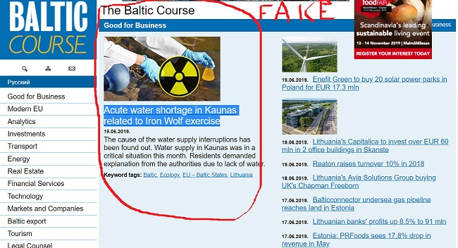 Attention!!! Hacked site the Baltic course :: The Baltic Course