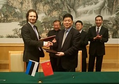 Estonia, China sign accord on cinematographic cooperation