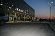 Kaunas Airport offers flights to Moscow for convenience of passengers from Russia