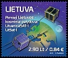 Lithuanian satellites to land on postage stamps