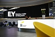 EY lowers Estonia's economic growth forecast for 2014