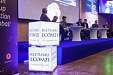 """eCom21"" Forum in Riga: Evolution of E-Commerce Continues"