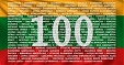 Over EUR 2 mln spent on advertizing Lithuania's 100th anniversary