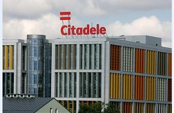 Citadele Asset Management Named the Best Investment