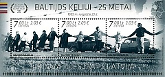 Estonia, Latvia and Lithuania to release a joint souvenir sheet to commemorate the Baltic Chain