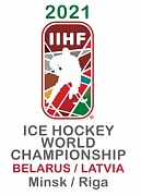 Riga and Minsk to make joint bid for hosting 2021 World Ice-Hockey Championship