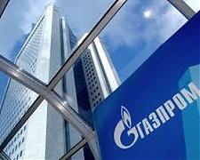 Lithuania won't appeal EU commission's decision in Gazprom probe