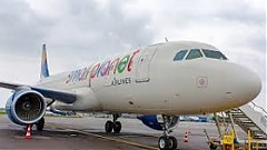 Lithuania's Small Planet Airlines fails to prove having investor