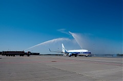 Russia's Atran Airlines launches regular cargo transportation from China to Latvia