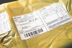 Contracting coronavirus from parcels shipped from China is impossible - SPKC