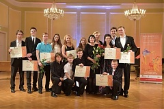 "With the Support of Rietumu, the Music Competition ""Inese Galante's Talents"" Has Started"