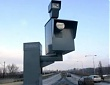 Latvian President: solution to speed-camera issue will be found