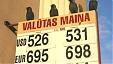 Валюта латвии курс к евро