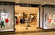 Owner of Zara fashion stores in Latvia raises sales, profit in 2015