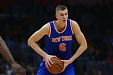 Porzingis signs shoe deal with Adidas