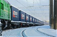 China to send another pilot container train to Riga in late February