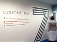 Cybernetica receives EUR 1.3 mln grant from EU Commission
