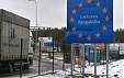 EU grants EUR 17 mln for Lithuania-Russia border projects