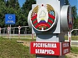 Tighter rules for Russia haulers might reduce jams on Belarusian border