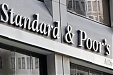S&P Global Ratings affirms Lithuania's A rating, keeps outlook stable