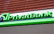 CEO of Latvia's PrivatBank resigns