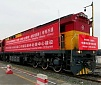 Postal train from China arrives in Lithuania
