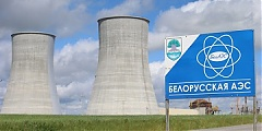 Belarusian nuclear power boycott won't push up electricity prices in Lithuania