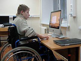 Инвалидность 1 Группы Размер Пособия