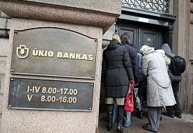 Банки литвы курсы валют